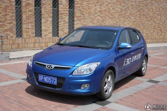 i30 价格: 9.98-14.18 万元 品牌:北京现代